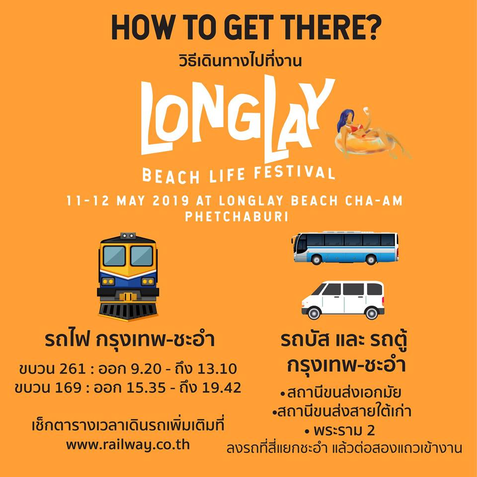 LONGLAY BEACH FESTIVAL THIS WEEKEND IN CHA-AM
