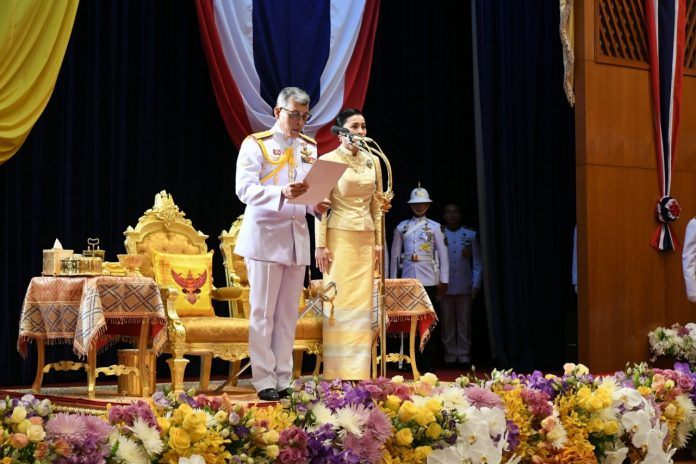 HM the King Presides Over Opening of Parliament
