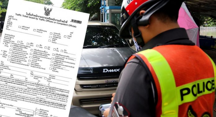 TRAFFIC VIOLATIONS  TO BE LINKED WITH VEHICLE REGISTRATIONS