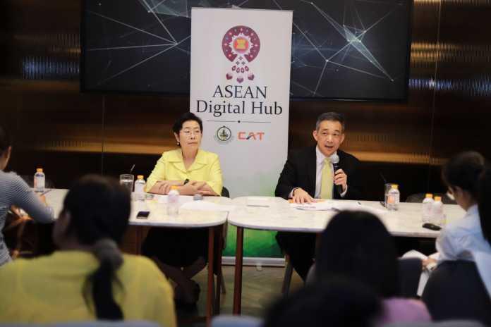 Thai Govt to Invest 5 Billion THB in Internet Infrastructure Expansion