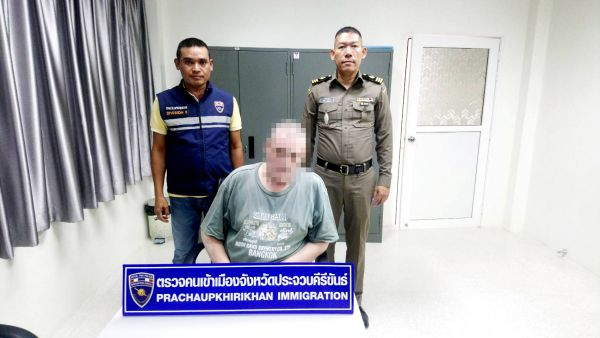 EIGHT YEAR PASSPORT EXPIRY LEADS TO ARREST OF A BRITISH MAN IN HUA HIN