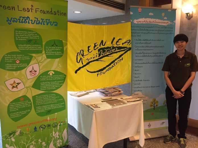 Thai Hotels Association Seeking Support for Green Hotels