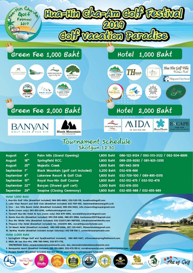 HUA HIN / CHA-AM GOLF FESTIVAL 2019 – ANNOUNCED AT LAST!