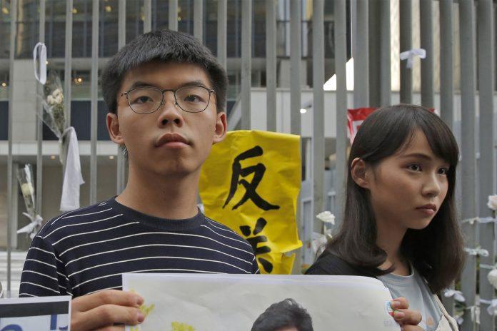 An Uncertain Weekend Coming To Hong Kong