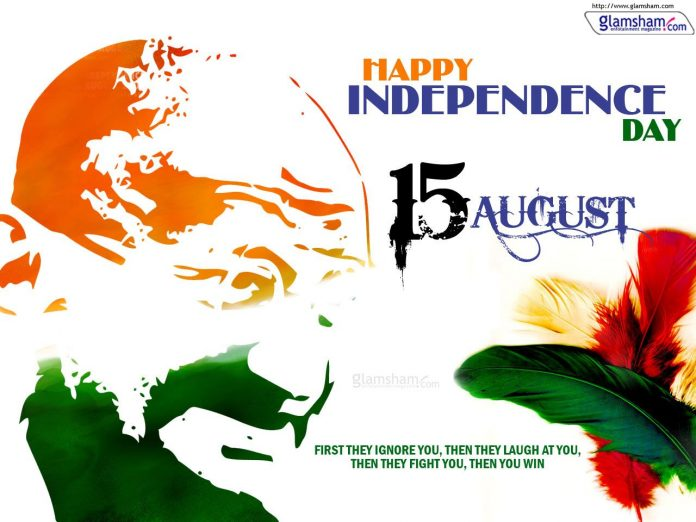 Indian Independence Day - August 15th