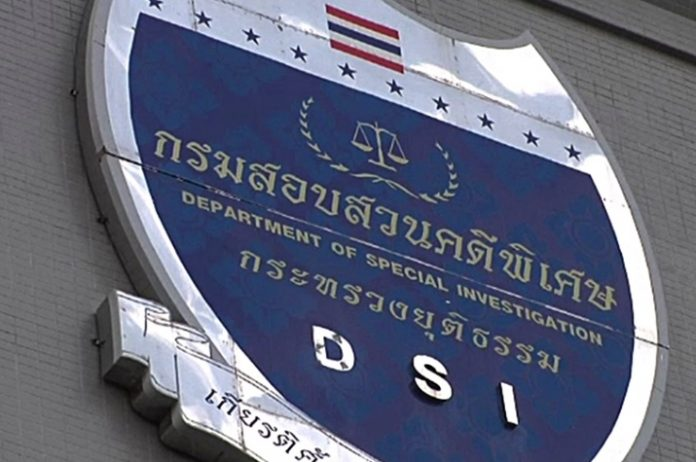 ALLEGATIONS OF ILLEGAL HOUSING ESTATE PROJECTS IN HUA HIN UNDER INVESTIGATION