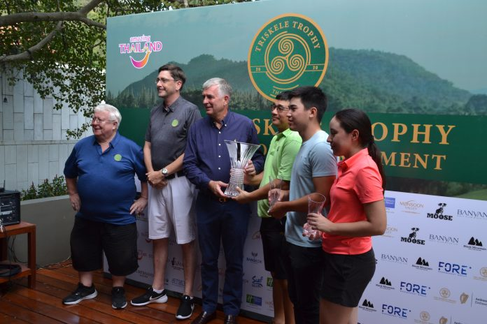 THE 'TRISKELE TROPHY'; SHOWING WHAT A QUALITY CHARITY GOLF TOURNAMENT CAN DELIVER
