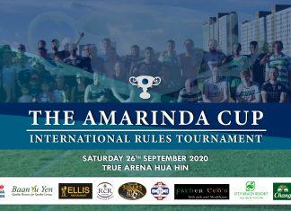 The Amarinda Cup