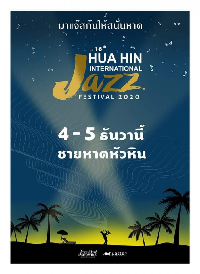THE 2020 HUA HIN JAZZ FESTIVAL IS A HAPPENING THING!