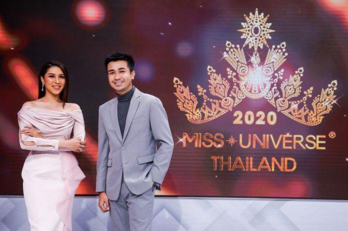 MISS UNIVERSE THAILAND 2020 COMING TO HUA HIN
