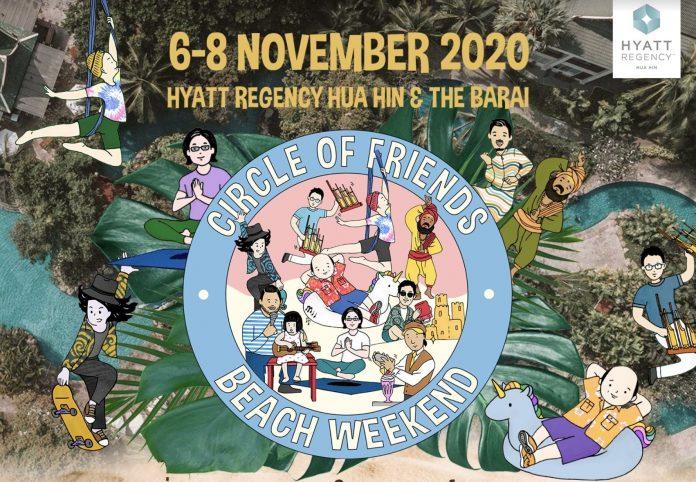 "HYATT REGENCY HUA HIN PRESENTS A 'FEEL GOOD AGAIN' FESTIVAL WITH THE ""CIRCLE OF FRIENDS"" BEACH WEEKEND"