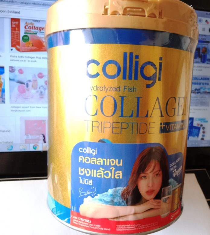COLLAGEN: 'FOUNTAIN OF YOUTH' OR EDIBLE FASHION ITEM?
