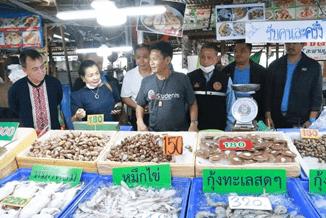 CHA-AM FISH MARKETS PASS A 'CONSUMER CHECK'