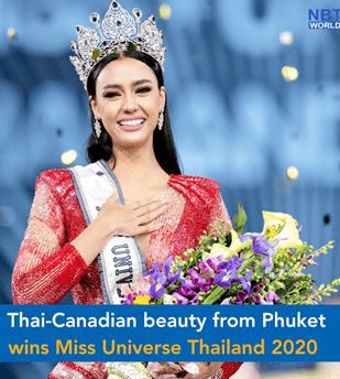 MISS UNIVERSE THAILAND 2020 ANNOUNCED, WITH MISS PRACHUAP KHIRI KHAN 2ND RUNNER-UP