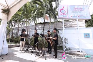 SILAPAKORN UNIVERSITY MUSIC ACADEMY PRESENTS 'JAZZ IN THE GARDEN'