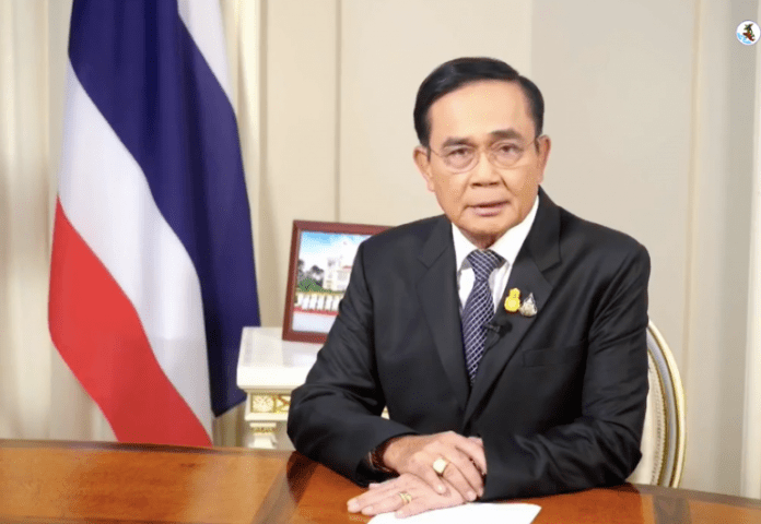 THAI PM'S STUDY TO  CONSIDER VACCINATION CERTIFICATES FOR INTERNATIONAL TOURISTS