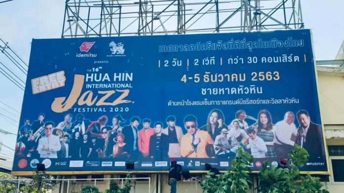 HUA HIN INTERNATIONAL JAZZ FESTIVAL 2020 – YOUR FINAL CALL!