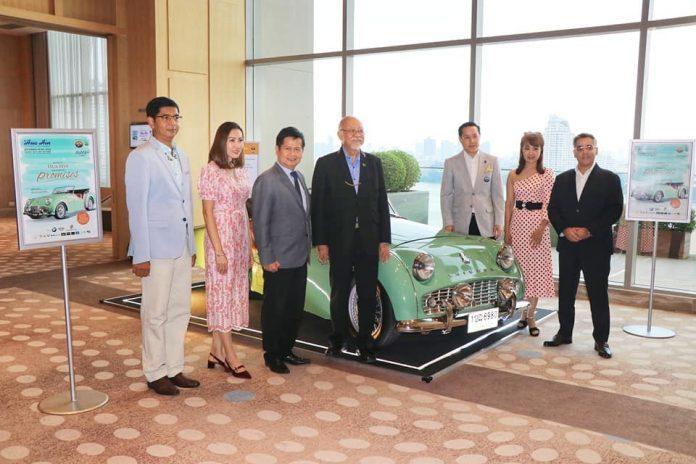 18TH HUA HIN VINTAGE CAR PARADE ANNOUNCED