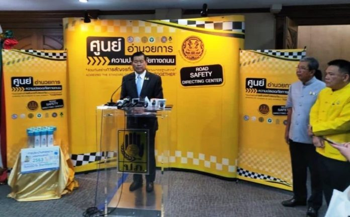 ROAD SAFETY CENTRE OPENS FOR '7 DANGEROUS DAYS'