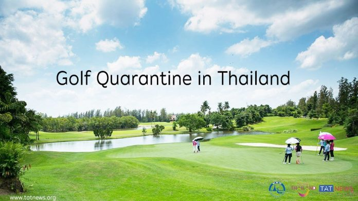 ANOTHER QUARANTINE IDEA – 14 DAYS ON THE GOLF COURSE