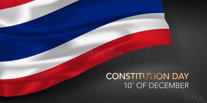 CONSTITUTION DAY – December 10th