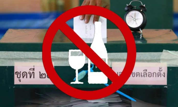 ELECTION DAY THIS SUNDAY – NO ALCOHOL SALES LIKELY FROM SATURDAY NIGHT