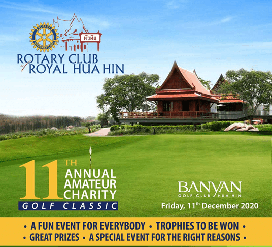 11th ANNUAL ROTARY CHARITY GOLF CLASSIC