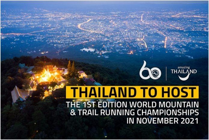 CHIANG MAI TO HOST 1st WORLD MOUNTAIN & TRAIL RUNNING CHAMPIONSHIPS