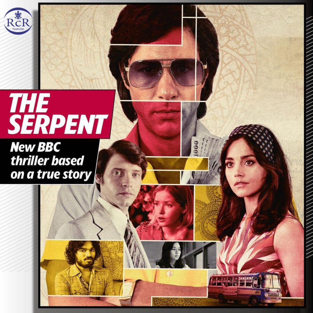 The Serpent - Movie Poster - Royal Coast Review