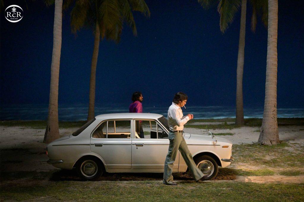 The Serpent - Night Beach Scene - Royal Coast Review