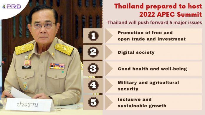 THAILAND PLANS TO HOST 2022 APEC SUMMIT