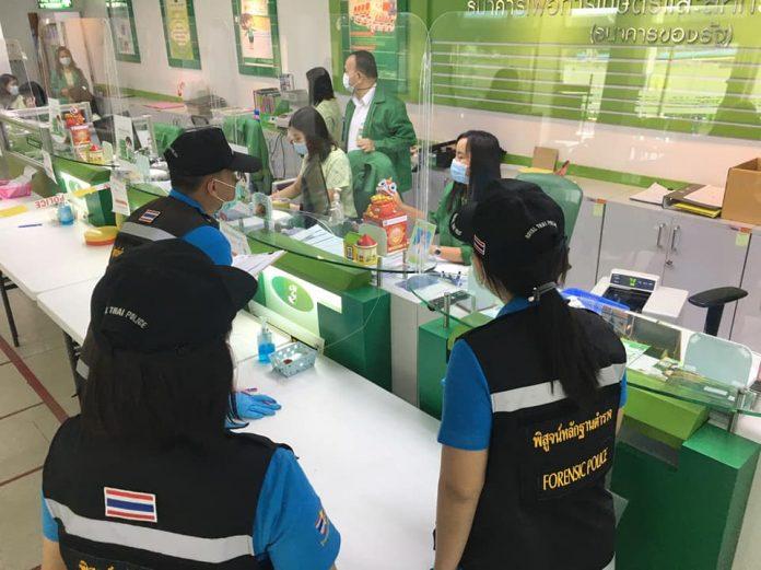 FAILED DAYLIGHT ARMED BANK ROBBERY IN PRACHUAP KHIRI KHAN