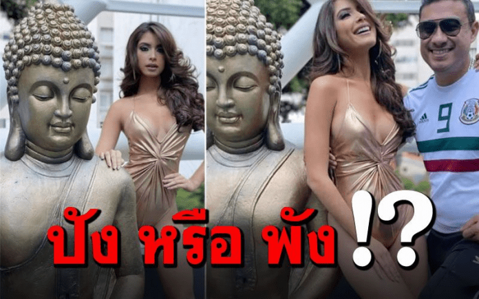 'MISS GRAND MEXICO' UNDER FIRE AFTER POSING WITH BUDDHA IMAGE