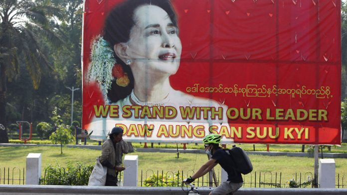 REPORTS OF AUNG SA SUU KYI AND OTHERS ARRESTED WITH FEARS OF AN IMMINENT MYANMAR COUP