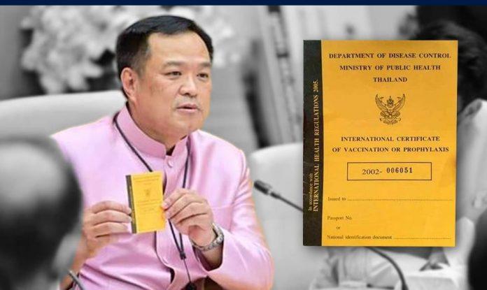 PROGRESS ON VACCINE PASSPORTS