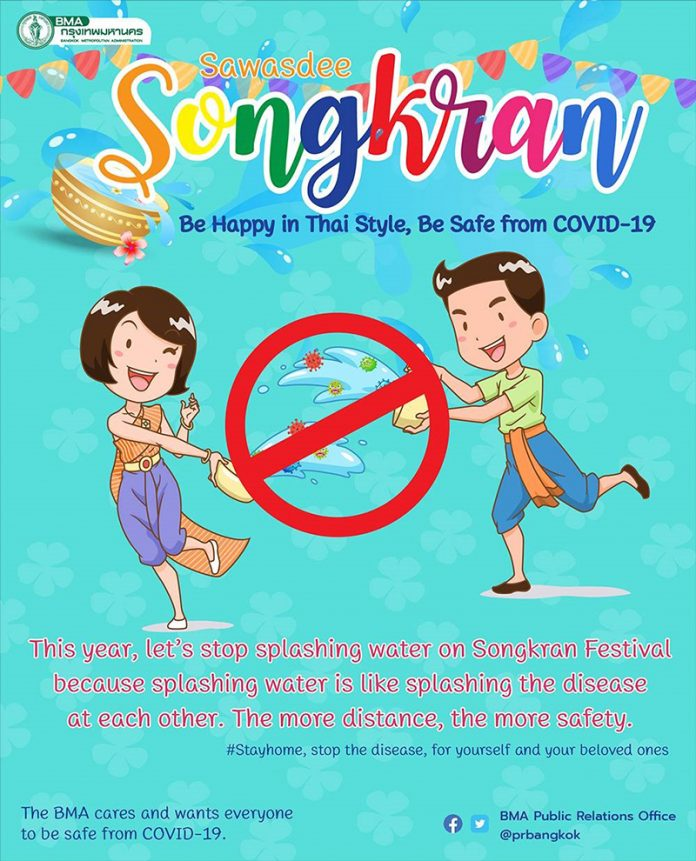WARNINGS THAT SONGKRAN COULD LEAD TO AN INFECTION WAVE