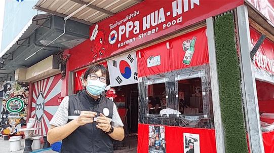 HUA HIN COVID CASES HIGHLIGHT THE RISKS AT ENTERTAINMENT VENUES