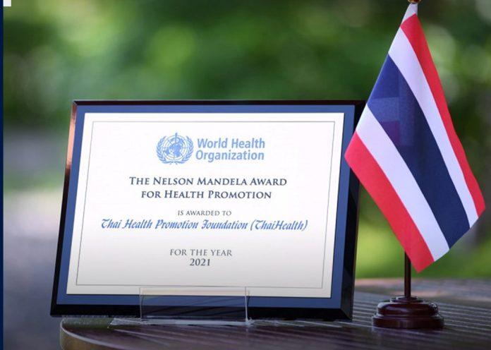 THAI HEALTH PROMOTION FOUNDATION IS 2021 NELSON MANDELA AWARD LAUREATE