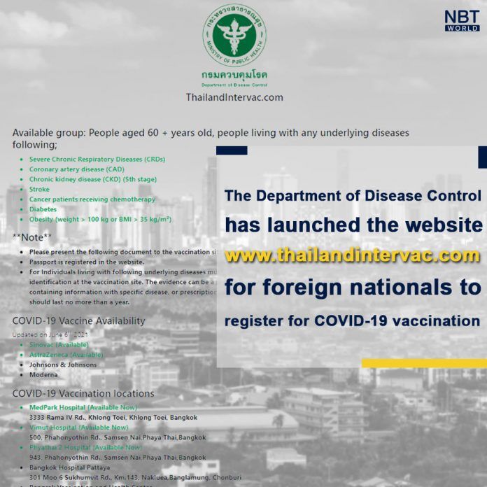 GOVT WEBSITE LAUNCHED FOR FOREIGNERS TO REGISTER FOR COVID VACCINATIONS