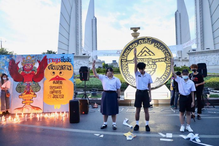 PROTESTS TO MARK AN IMPORTANT DAY IN THAI HISTORY, THE BIRTH OF PARLIMENTARY DEMOCRACY