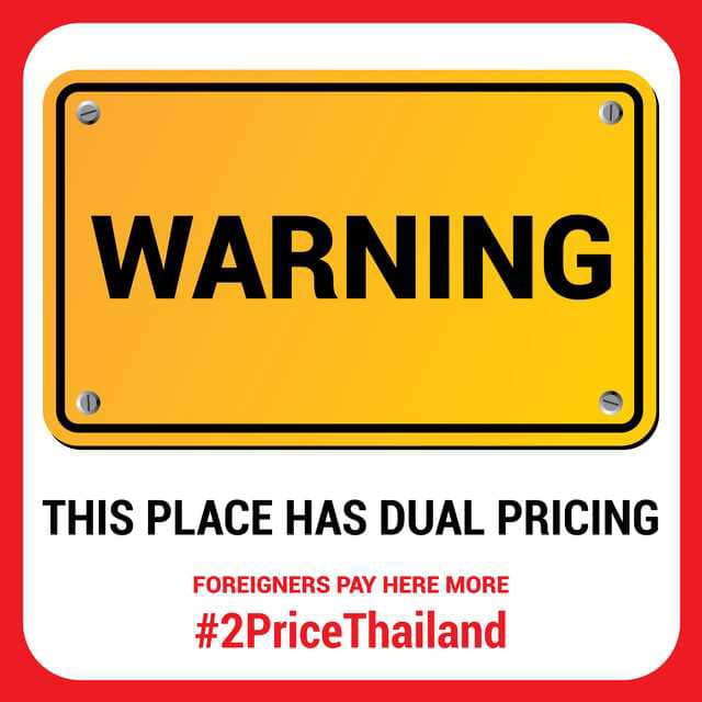 DUAL PRICING ON THE GOLF COURSE; SHOULD FOREIGNERS PAY MORE?