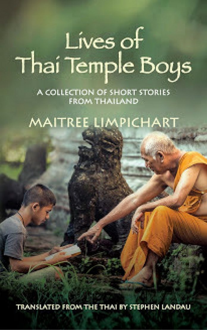 BOOK REVIEW:  LIVES OF THAI TEMPLE BOYS: A COLLECTION OF SHORT STORIES FROM THAILAND