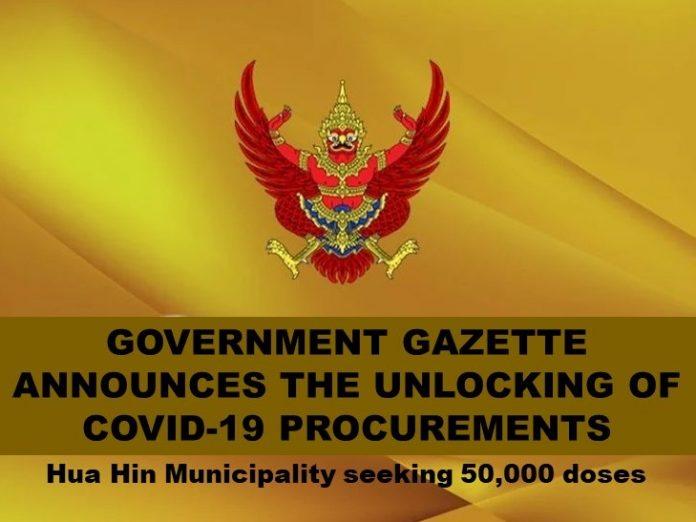 GOVERNMENT GAZETTE ANNOUNCEMENT TO UNLOCK VACCINE SUPPLIES FOR COVID-19